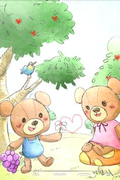 Bears in the Forest. Trial screenshot 2
