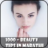 Best Marathi Beauty Tips icon