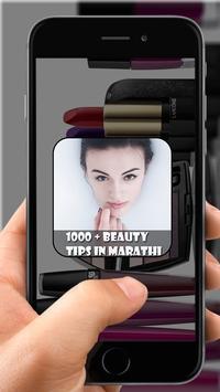 Best Marathi Beauty Tips poster