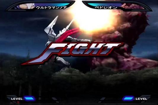 Guide Ultramen Nexus New poster