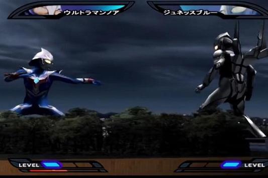Guide Ultramen Nexus New screenshot 7