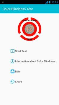 Color Blind Test screenshot 3