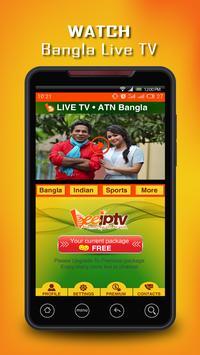 Free Bangla BEE IPTV- Lite apk screenshot