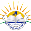 Alnour School (Kobbeh) icon