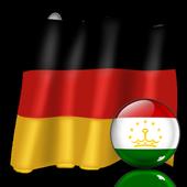 Немецко-таджикский словарь icon