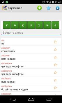 Немецко-таджикский словарь poster