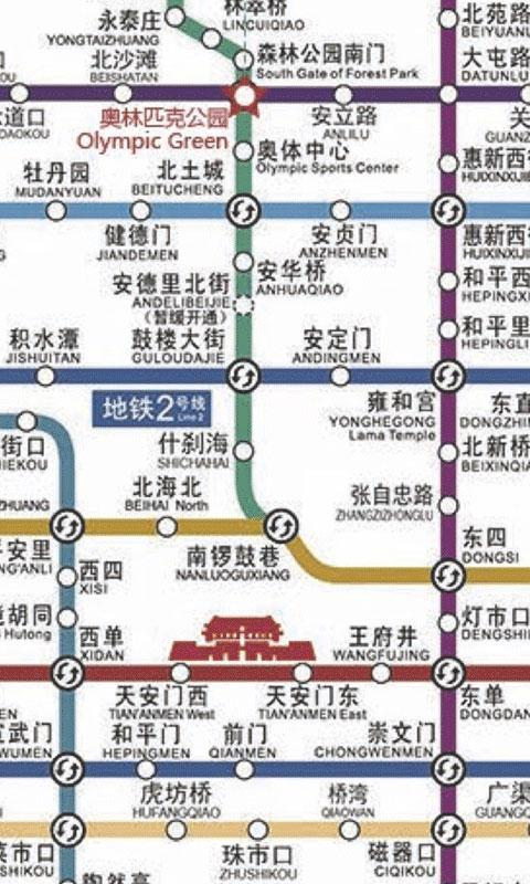 Beijing Subway Map 2017 English.Beijing Subway Map For Android Apk Download
