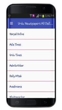 Urdu Newspapers All Daily News Paper apk screenshot
