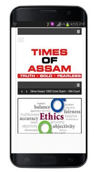 Assamese Newspapers All Daily News Paper screenshot 14