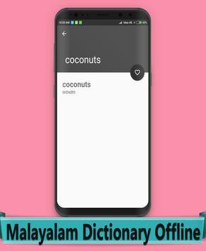 Malayalam Dictionary Offline screenshot 2