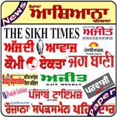 Punjabi Newspapers All Daily News Paper icon