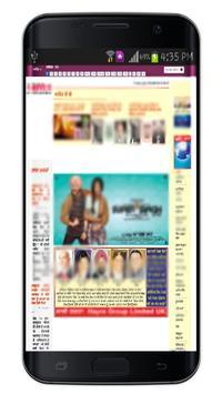 Punjabi Newspapers All Daily News Paper screenshot 12