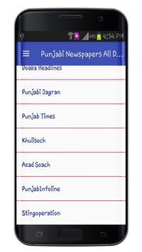 Punjabi Newspapers All Daily News Paper screenshot 17
