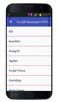 Punjabi Newspapers All Daily News Paper screenshot 15