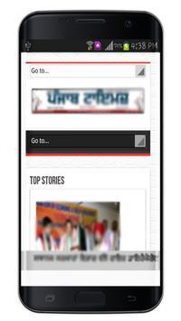 Punjabi Newspapers All Daily News Paper screenshot 2
