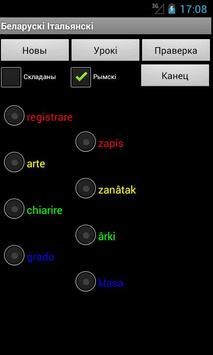 Belarusian Italian Dictionary apk screenshot