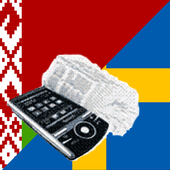 Belarusian Swedish Dictionary icon