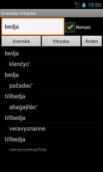 Belarusian Swedish Dictionary screenshot 1