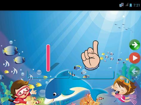 Belajar Bahasa Inggris Anak screenshot 3