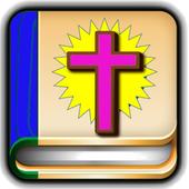 Slovak Bible icon