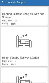 Bengbu - Wiki screenshot 3