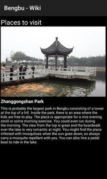 Bengbu - Wiki screenshot 1