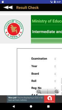 বিডি-রেজাল্ট ডটকমbd-result.com screenshot 3
