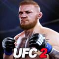New EA Sports UFC 2 Tips