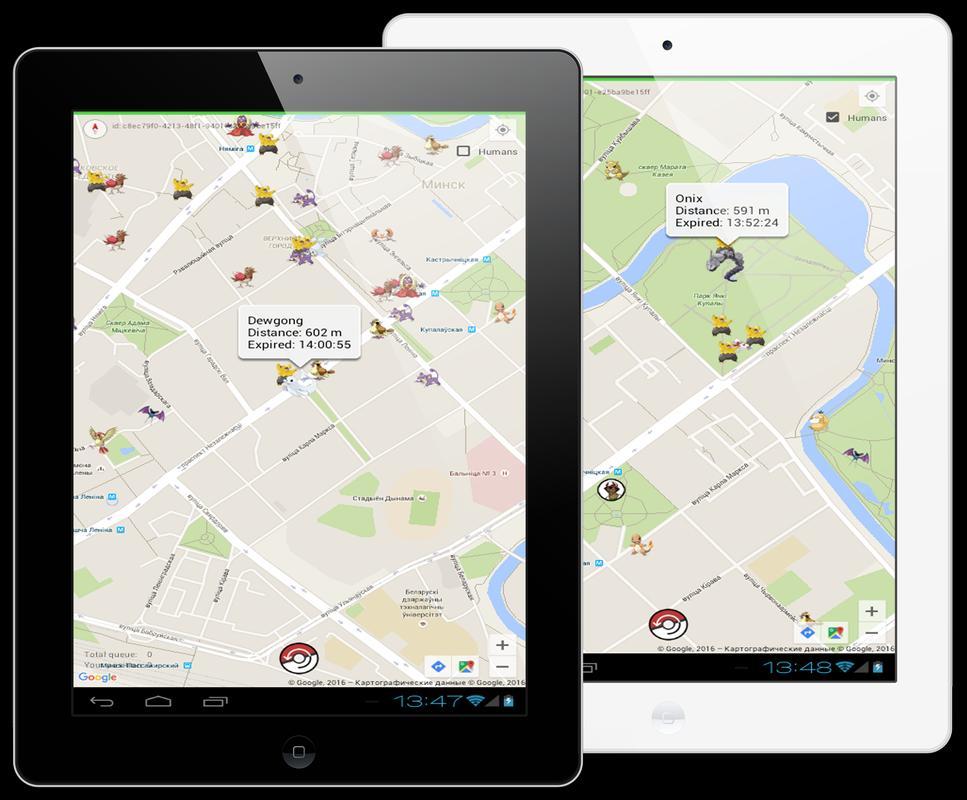 Get Followers Fast Laden Sie APK für Android herunter - Aptoide