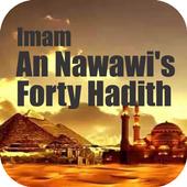 An Nawawi Forty Hadith icon