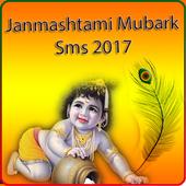 Janmastami Mubarak Sms icon