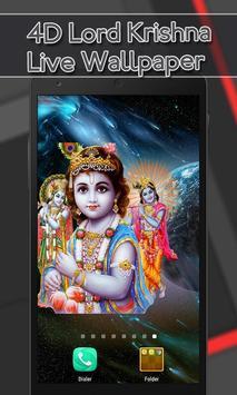 4D Lord Krishna Live Wallpaper screenshot 6