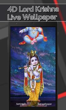 4D Lord Krishna Live Wallpaper screenshot 1