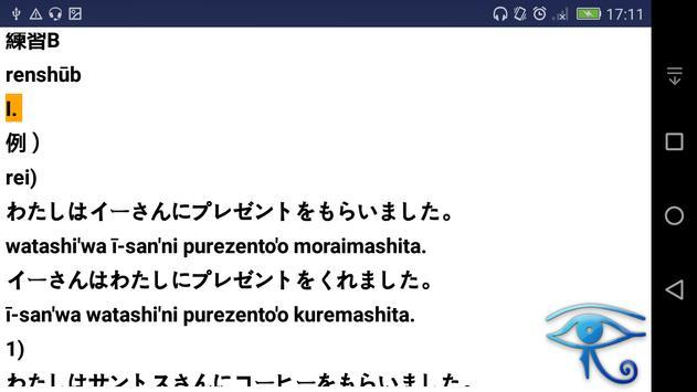 Gold Minna No Nihongo 30 apk screenshot