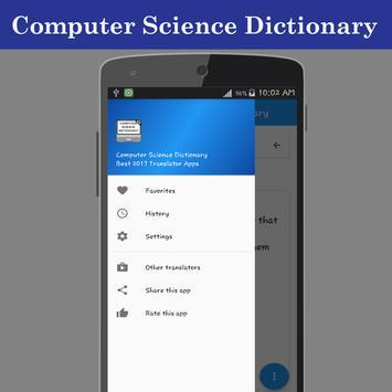 Computer Science Dictionary screenshot 5