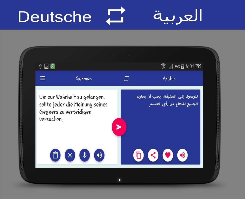 german arabic translator apk download gratis buku referensi apl untuk android. Black Bedroom Furniture Sets. Home Design Ideas