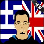 Greek English Translator icon
