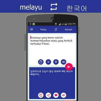Malay Korean Translator screenshot 1