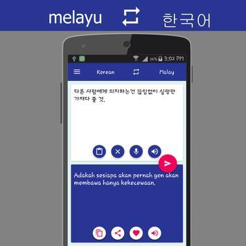 Malay Korean Translator screenshot 4
