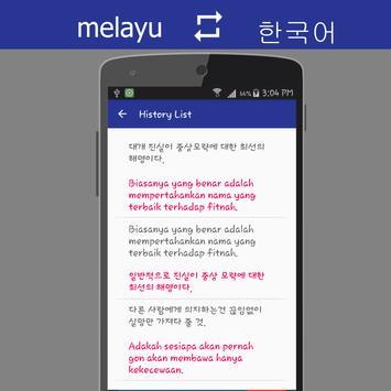 Malay Korean Translator screenshot 5