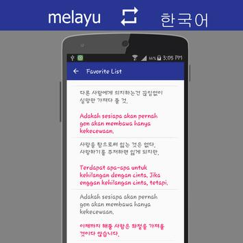 Malay Korean Translator screenshot 6