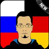 Russian German Translator icon