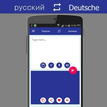 Russian German Translator poster