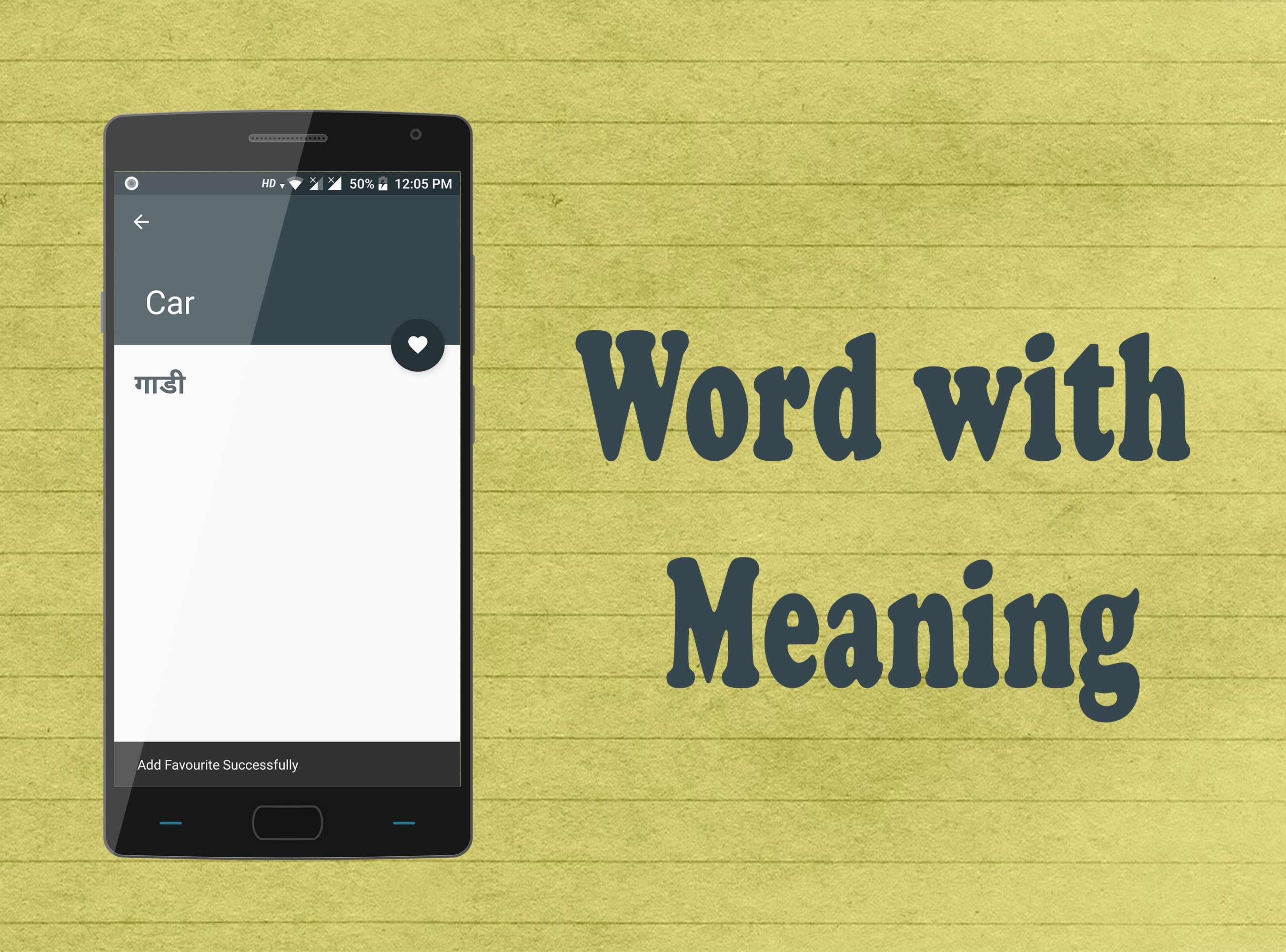 Marathi Dictionary Offline for Android - APK Download