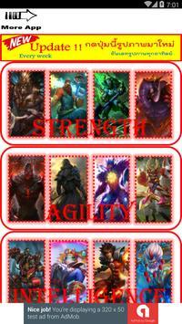 Hero and Avatar HoN Wallpaper HD poster