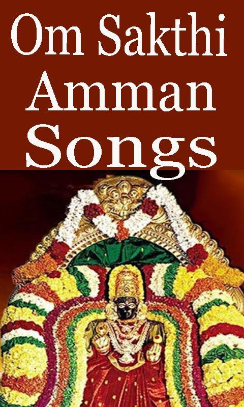 Om Sakthi Amman Song Video For Android Apk Download