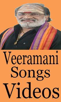 Veeramani Raju Bhakti Songs Videos poster