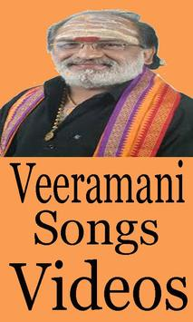 Veeramani Raju Bhakti Songs Videos screenshot 1