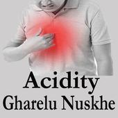 Acidity Ke Gharelu Nuskhe icon