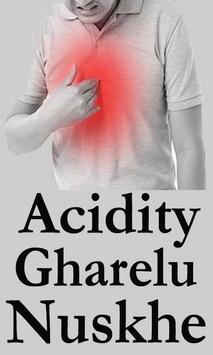 Acidity Ke Gharelu Nuskhe screenshot 1